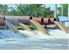 Pentingnya Online Water Quality Monitoring System Pada Air Limbah